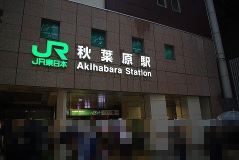 秋葉原新店舗までの道01