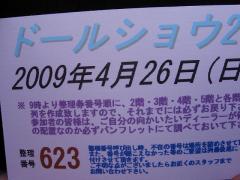 8db8ef02.jpg