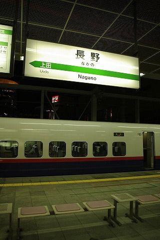 JR東日本パス5 51