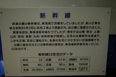 8fbdd3cc.jpg