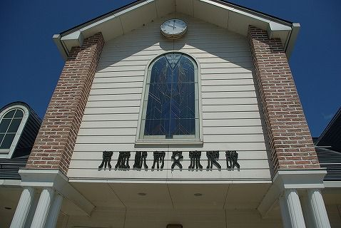 JR東日本パス荒砥駅01