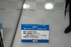 961a9c41.jpg