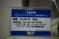 98f2ec00.jpg