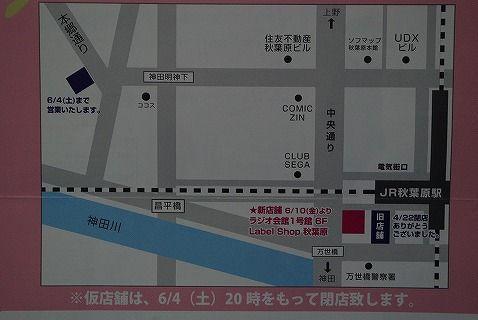 アゾンDM20116月34