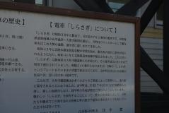 aaaea4c8.jpg