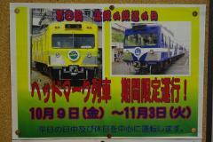 b178b7ef.jpg