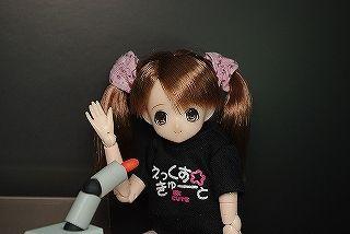 ふわどき2011 ちさ02
