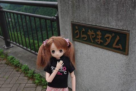 秩父と浦山ダム31
