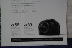 b828e478.jpg