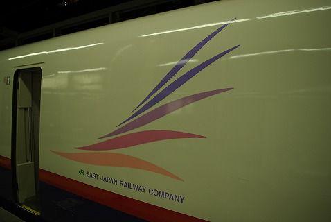 JR東日本パス5 49