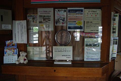 JR東日本パス4 03