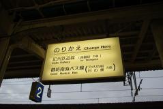 c74de83e.jpg