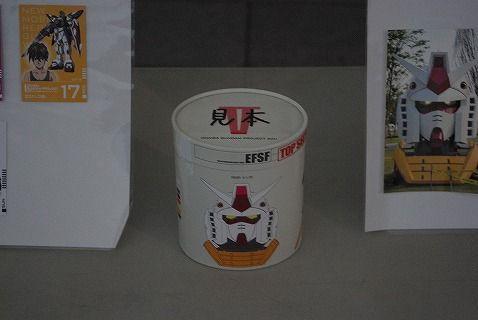 2011お台場ガンダム47