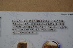 df8dbfb5.jpg