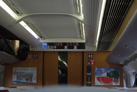 JR東日本パス4 19