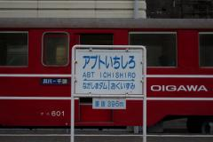 e79b53c7.jpg