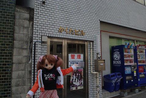アゾン新店舗26