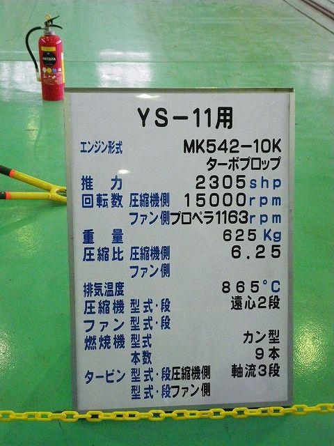 Iru46.jpg