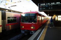 ea95f9c8.jpg
