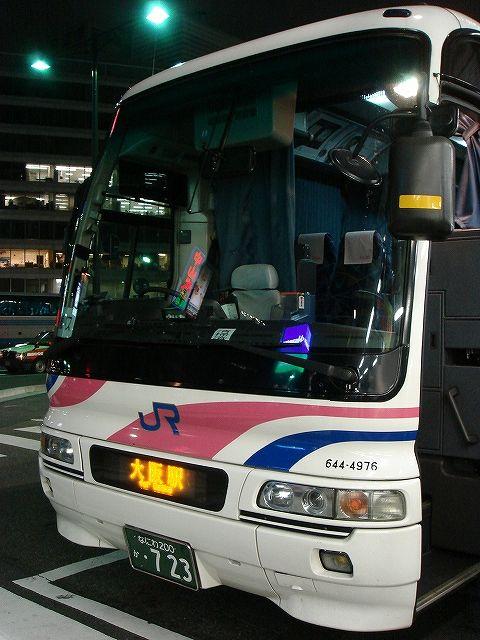 西日本02