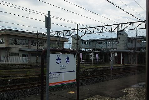 JR東日本パス4 01