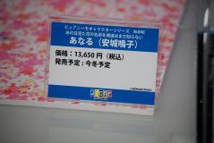 f685b26a.jpg