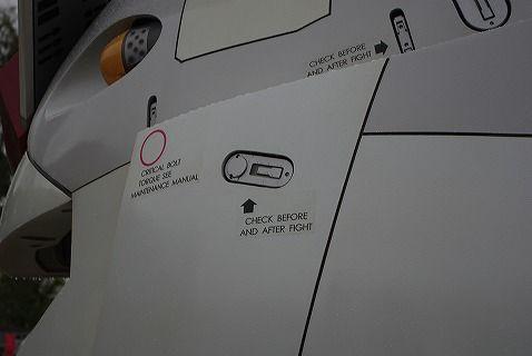 2011お台場ガンダム32