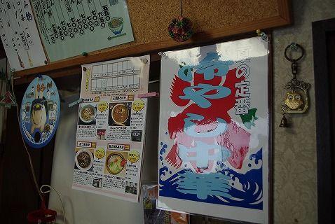 JR東日本パス宮内32