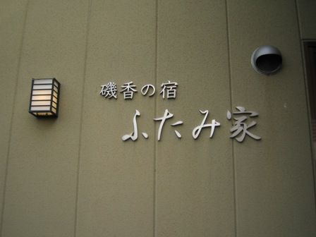"""yo-co★のわくわく日記""""前を向いて歩こぉ~っ♪"""""""