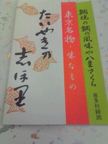 yo-co★のわくわく日記-201012221406001.jpg