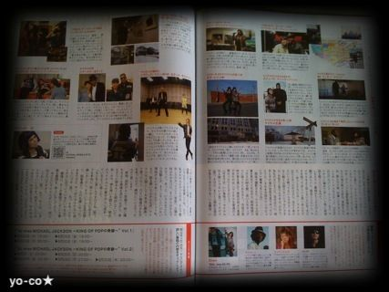 yo-co★のわくわく日記-??.JPG