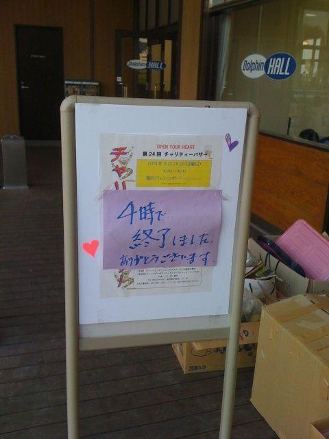 yo-co★のわくわく日記