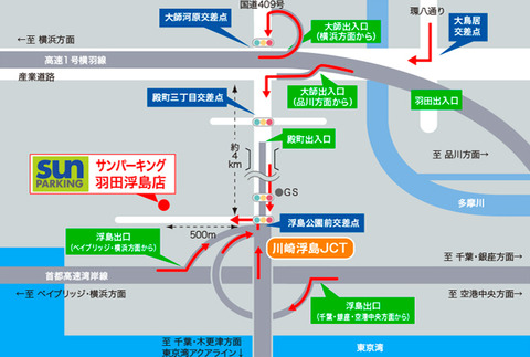 load_map_haneda
