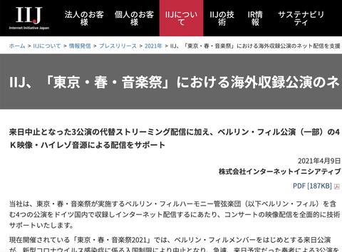 スクリーンショット 2021-04-18 10.14.39