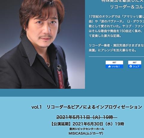 スクリーンショット 2021-05-03 20.36.38