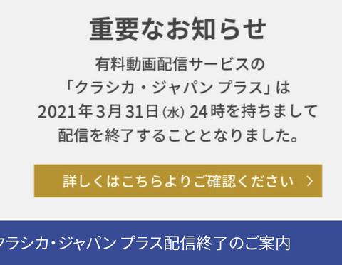 スクリーンショット 2021-03-17 12.58.42