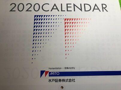20191208
