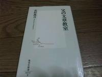 SH3D01600001