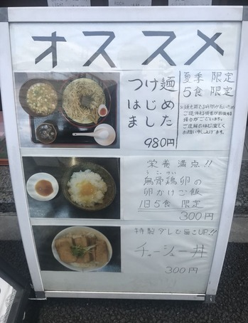 A看板