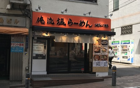 渋谷3丁目店