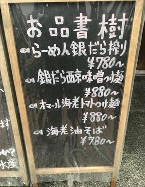 五ノ神水産1