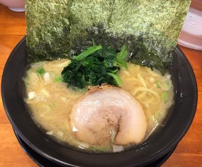 武骨家浅草店
