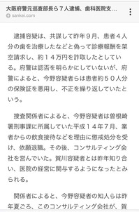 ニュース2