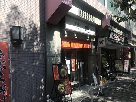 瞠恵比寿店
