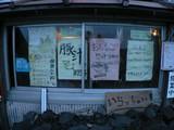 山小屋の売店