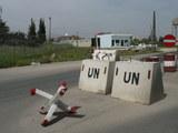 国連マークのブロック