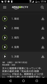 Screenshot_20171217-171418