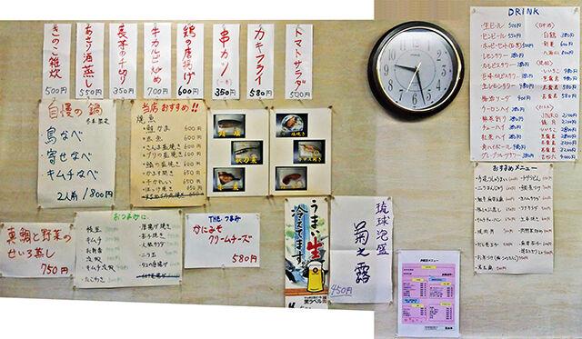 成増 ランチ 花水木 内観 ( お品書き )