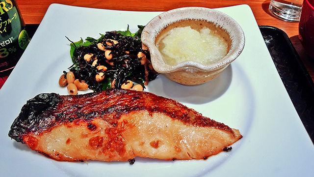 大戸屋 沖目鯛の醤油麹漬け炭火焼き