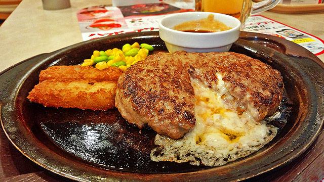 成増 ランチ ファミレス ガスト チーズ in ハンバーグ